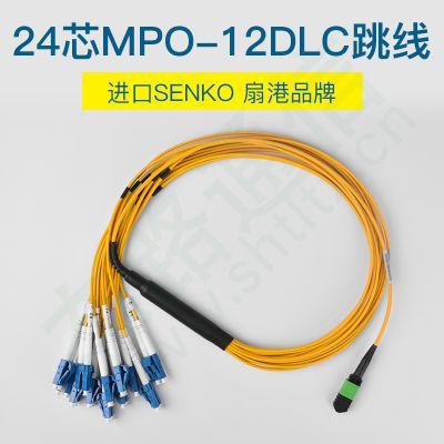 TARLUZ 24芯MPO-LC单模G657ASM进口MPO主干光缆TL24MPOGFLCSM3L