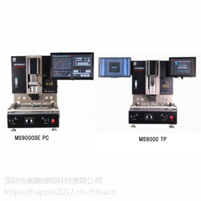 MS9000SE PC&TP_MEISHO次世代BGA返修装置 衡鹏供应