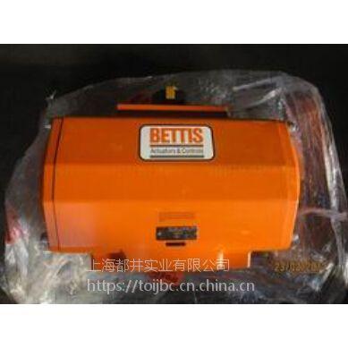 美国原装进口Bettis执行器执行机构全系列及配件现货供应