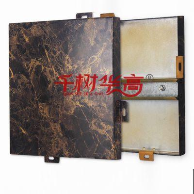 国标定制铝单板2.0mm厚进口氟碳烤漆幕墙装饰专用铝合金装饰板