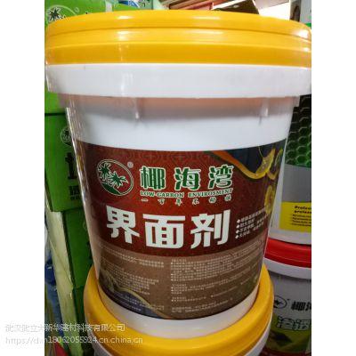 武汉厂家直销 椰海湾界面剂18KG