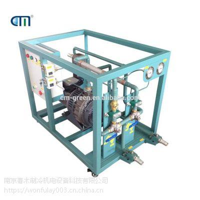 R123/R1233zd 低压冷媒制冷剂回收机CMR123