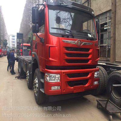 悍V四桥重型挖机器械拖车 解放前四后八挖机板儿车工艺展示