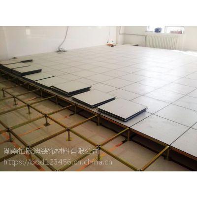 木基防静电活动地板 OA地板