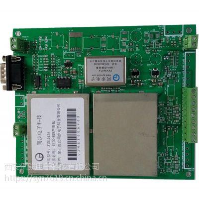 IRIG-B(DC/AC)码解码板irig-b码解码器