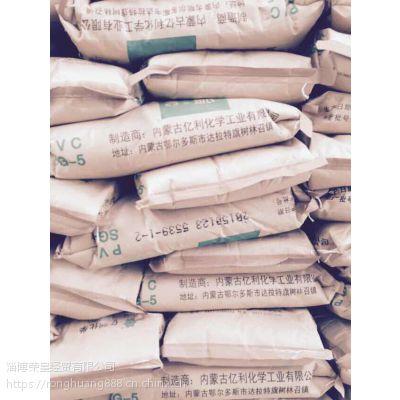 PVC树脂粉 聚氯乙烯树脂粉 SG-5型 信发牌