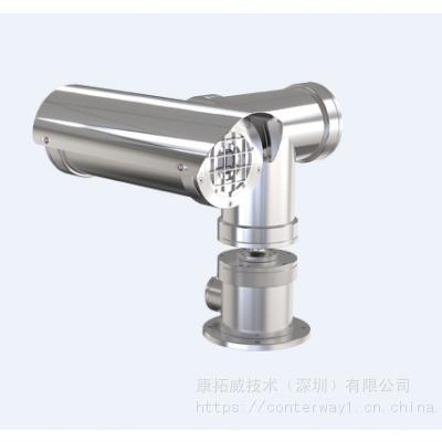 安讯士AXIS XP40-Q1942 防爆热成像网络摄像机 出色的侦测和验证能力适用于重型应用