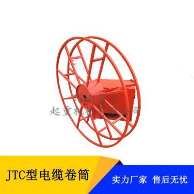 批发供应 弹簧式电缆卷筒 高质量弹簧式电缆卷筒JTD30米*6平方 价格优惠