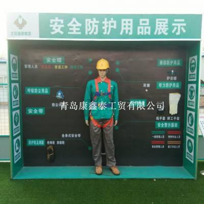 厂家直销 安全体验馆 安全防护用品展示体验