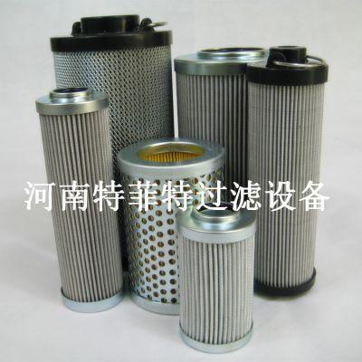 供应机油滤清器LF3349