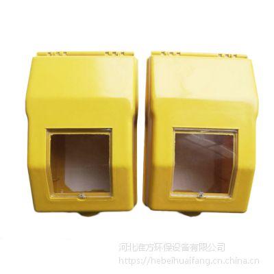 淮方供应防水电表箱 燃气表保护箱 天然气表箱规格型号
