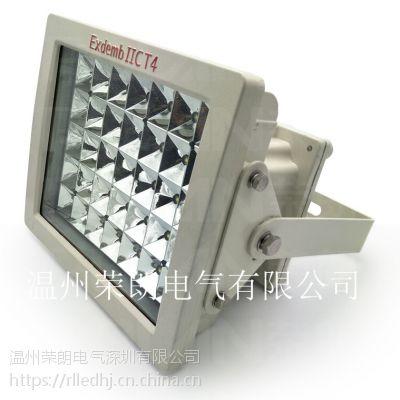 BLD170-60W免维护LED防爆灯