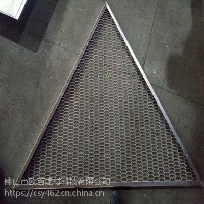 天花装饰铝拉网板_铝板网生产厂家_欧百得