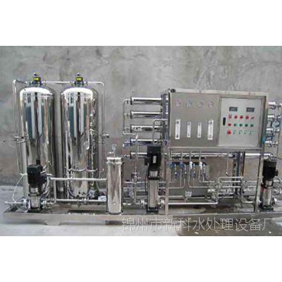 纯化水设备|纯化水设备厂家