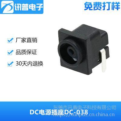 讯普1.5内芯90度插件DC电源插座DC-038