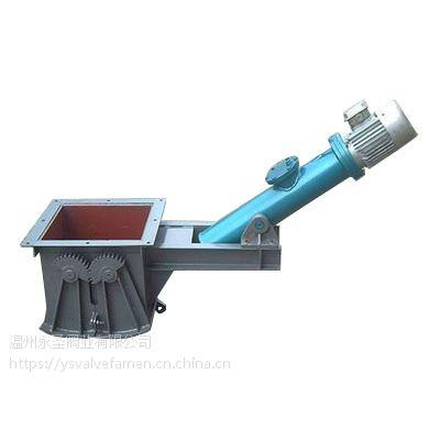 永圣专产优质DyEZ型电液动碳钢腭式闸门