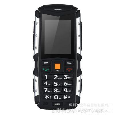 批发AGM M1 2.0寸 双卡双待 IP68防水 功能手机 大电池 三防手机