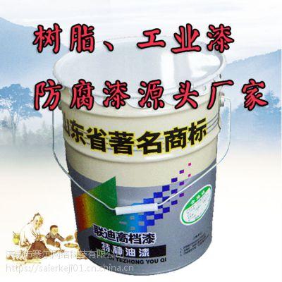 菏泽丙烯酸外墙涂料厂家供应