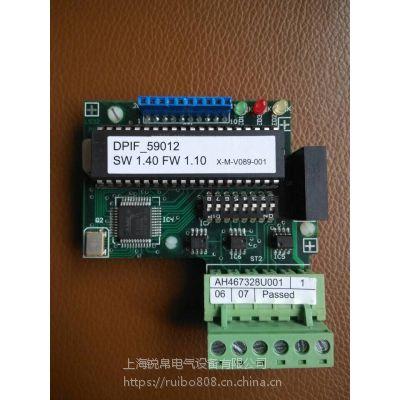 欧陆派克590C 591C调速器用profibus dp通讯板( AH467328U001)