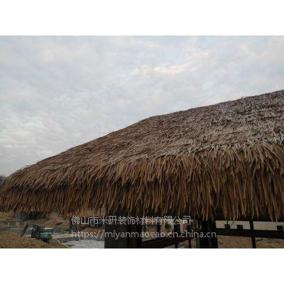 山西省阳城县在当地采购阻燃茅草,怎样安装才能更好的提升自然效果?