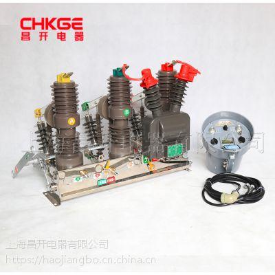 手动户外柱上开关ZW32-12G/630a智能隔离10kv高压真空断路器