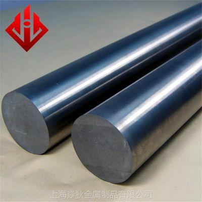 Incoloy800H高温合金板、Incoloy800H高温合金棒、管可加工定制