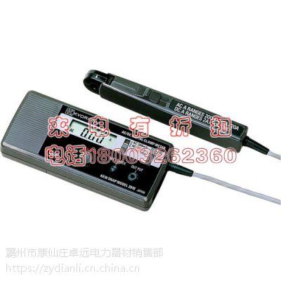 日本共立KYORITSU克列茨 KEW-2010 迷你小电流钳表 全新 原装特价