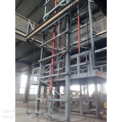 山东一特液压货梯,家用电梯,升降平稳,安全可靠,质量第一,客户至上