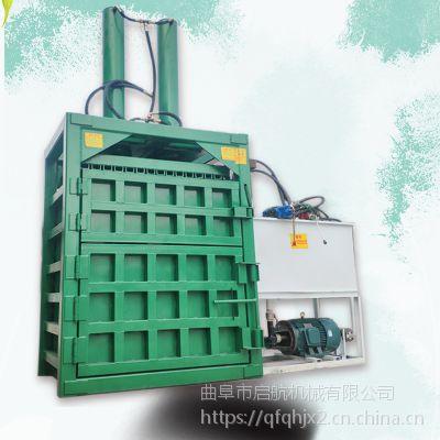 破烂塑料瓶立式压包机 废纸壳纸板液压打捆机 半自动开门型打包机