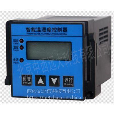 中西 智能温湿度控制器(数显,带传感器) 型号:DS11/WSK-ZDB库号:M402564