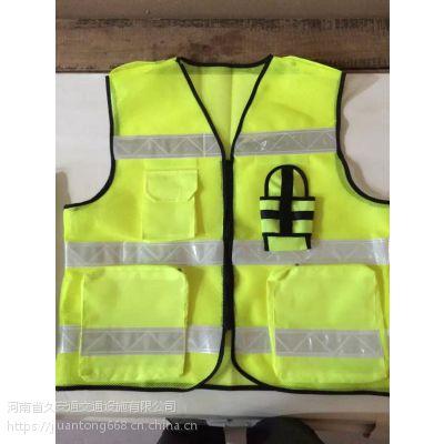 反光背心道路交通警示服装交通设施厂家