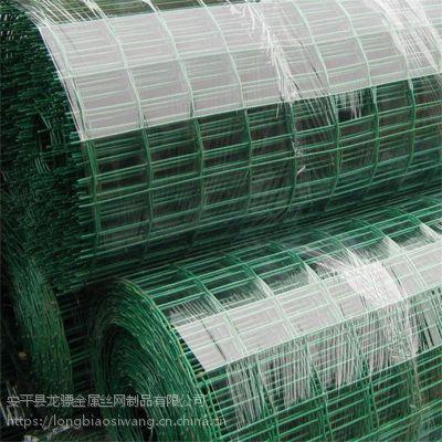 铁丝隔离网 圈山围网价格 圈地防护网