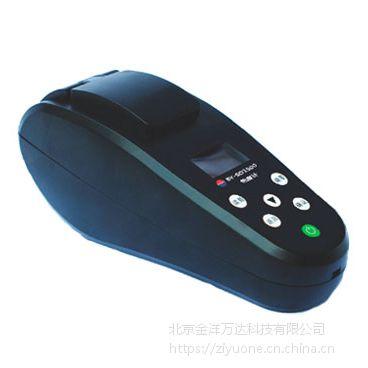 金洋万达/便携色度计/WD76BY-SD1500 型