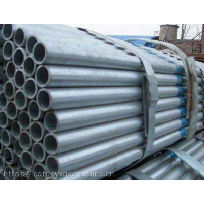 江苏大棚钢管批发 加工 友发牌镀锌钢管 山东厚壁合金钢管