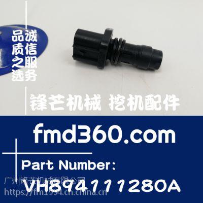 兴城挖掘机配件神钢SK350-8挖机J08E曲轴凸轮轴传感器VH894111280A