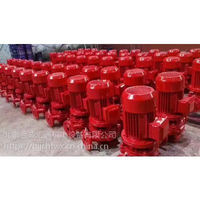 北京消防泵厂家售后维修