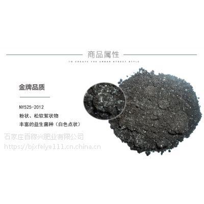 土地整改专用 525执行标准肥料 有机质45 氮磷钾5 生物有机肥厂家批发