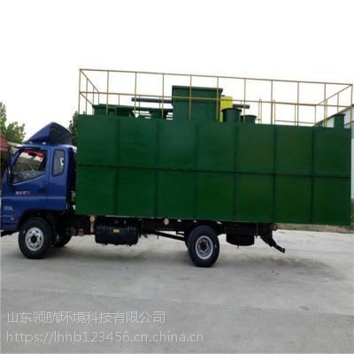 山东领航 屠宰场污水处理设备 好产品