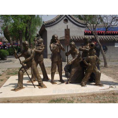 民俗文化雕塑复古商业街小吃街步行街人物雕塑铸铜雕塑