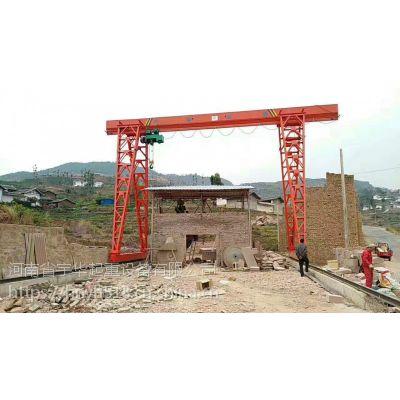亳州龙门吊厂家起重机制造企业宇起牌上包下花门式起重机