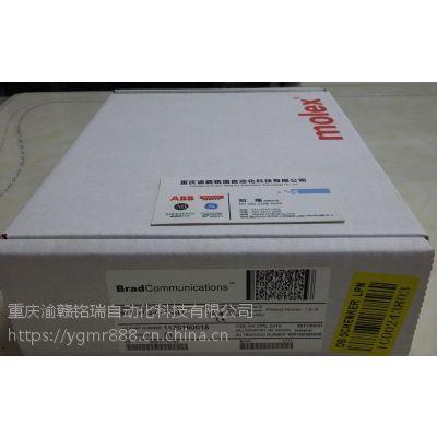 SST-PB3-VME-2。SST-PB3-CLX-RLL