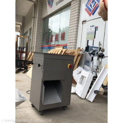 九盈新款商用多功能切肉机 304鲜肉冻肉切丝切片机 切肉粒机