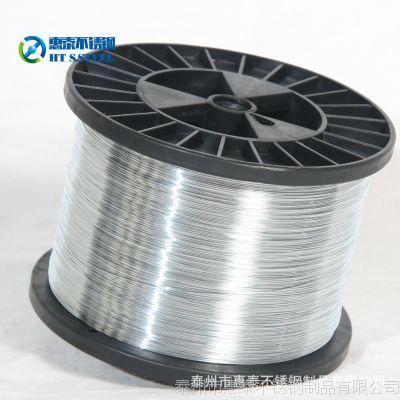 光亮 雾面 酸洗表面 可折弯焊接滚丝加工 2Cr13不锈钢线