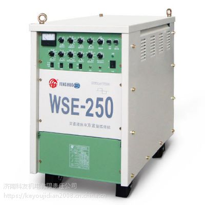 供应(焊铝机) WSE系列交直流方波氩弧焊机