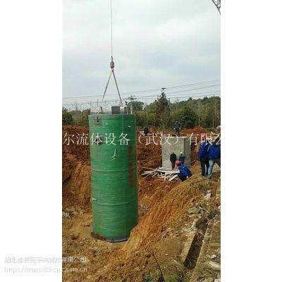 城市污水提升泵站 服务方案