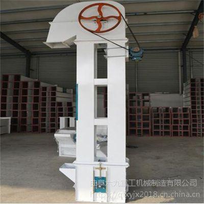 六九供应垂直提升上料机 粮食养殖饲料提料机