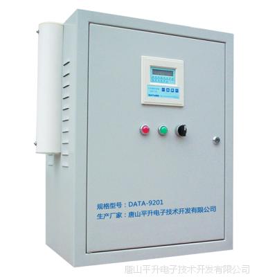 智慧管网:燃气管网压力监测、 燃气泄漏监测设备、燃气流量监测系统