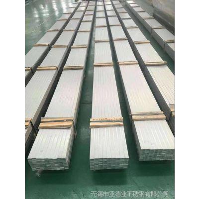 供应重庆桥架用不锈钢卷板质优价廉