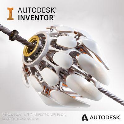 供应贵州正版Autodesk Inventor软件