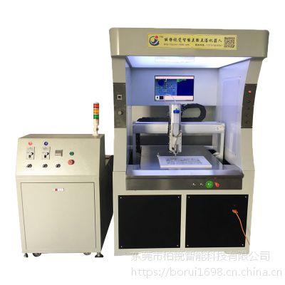 东莞丽静灌胶机L-GJ002A微量灌胶机厂家